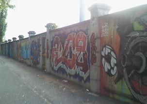 ミラノ・サンシーロへのアクセス