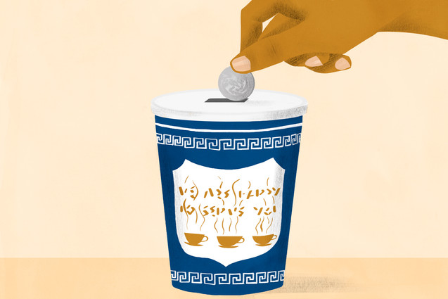 Coffee Savings