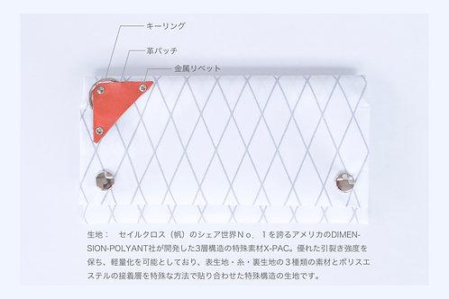 X-PAC 軽量 撥水 長財布