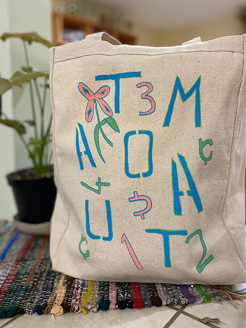 ~SPECIAL EDITION AUTOMAT TOTE~