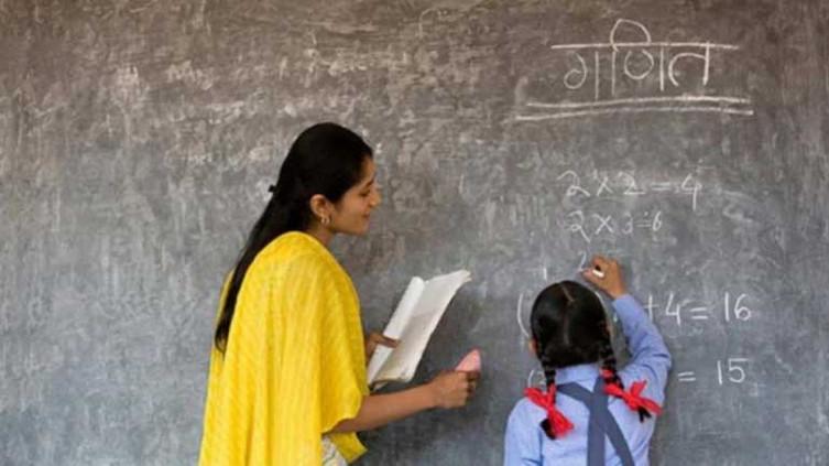 now-hiring-teachers.jpg