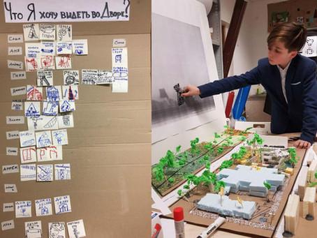 Соучаствующее проектирование школьных пространств совместно с детьми и школьным сообществом