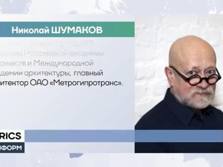 Николай Шумаков: Алюминий должен стать одним из главных материалов для архитектуры и строительства