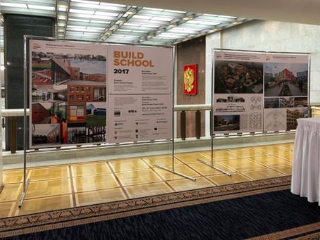 Проекты Build School Project в Доме Правительства РФ