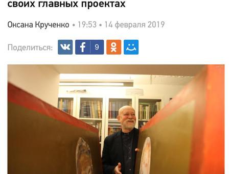 Николай Шумаков рассказал «Вечерней Москве» о своих главных проектах