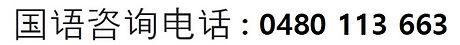 중국어문의1.jpg