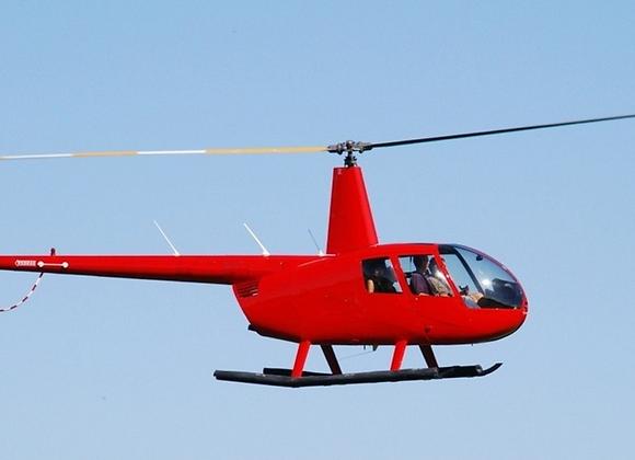 2006 Robinson R44 Clipper II