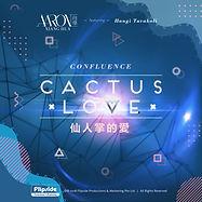 Confluence-Cactus-Love-Key-Visual-FA.jpg