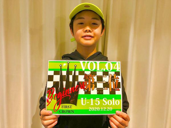 ASAHO入賞(2020.12.20).jpg