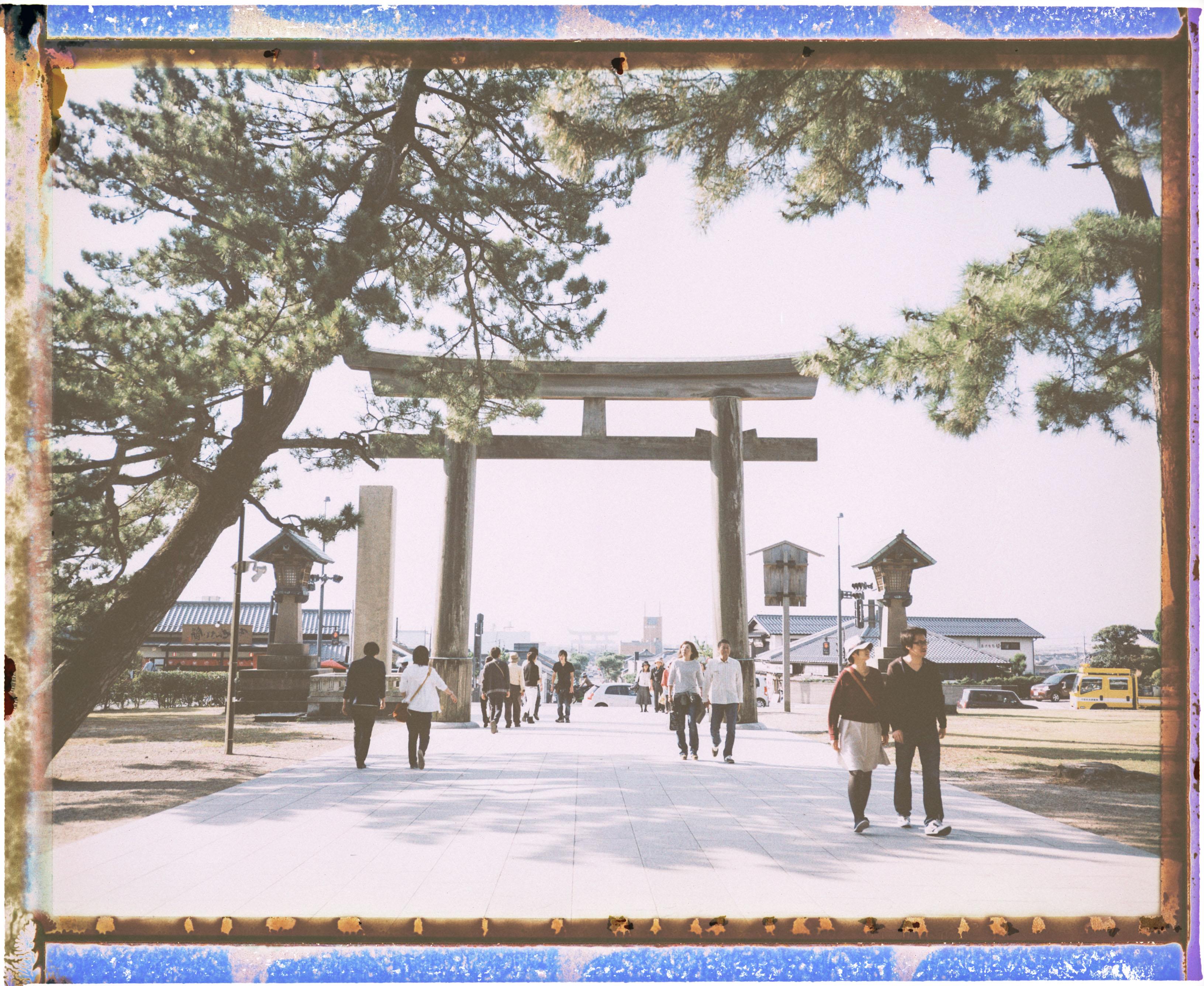 #016 Shimane