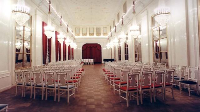 концертный зал шереметевского дворца