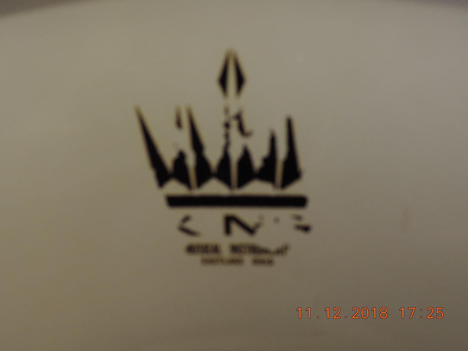 DSCN9550