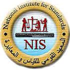 المعهد القومى للقياس والمعايرة_01.jpg