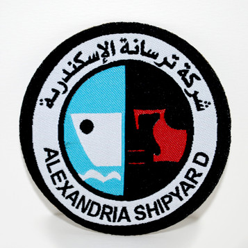 Egyptian Shipyard.jpg