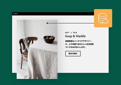 無料ホスティングで運営されているインテリア雑貨ブログ