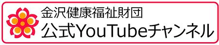 zaidan_YouTube.png