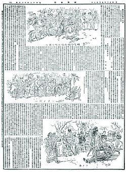 芋銭作「博覧会場内休憩所之図」三図