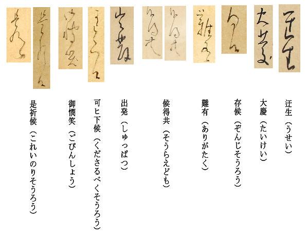 手紙の特徴.jpg