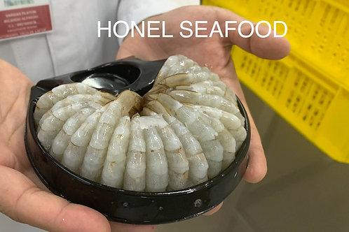 Shrimp PUD,  8 oz x 8 Inn