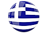 kisspng-flag-of-greece-greek-mythology-5