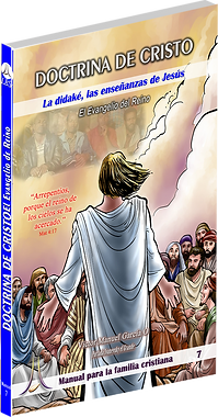 Manual Doctrina de Cristo.png