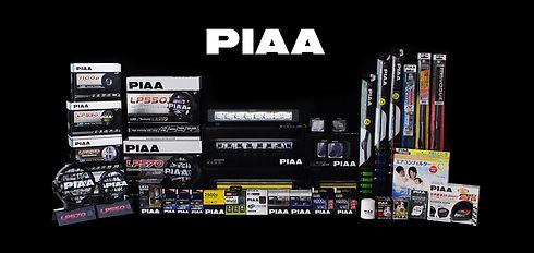 PIAA_Products_2.jpg
