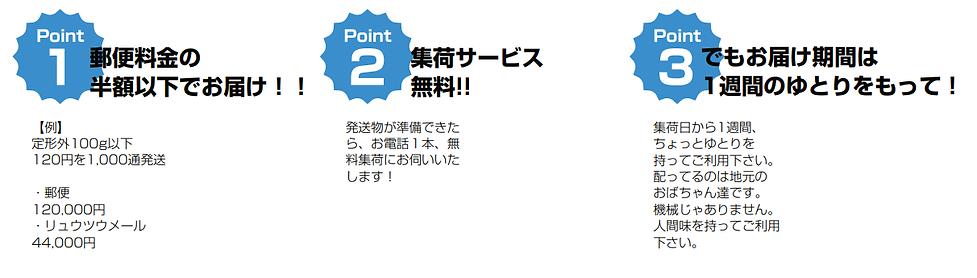 無題6.png