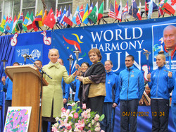 World Harmony Torch Bearer Ceremony
