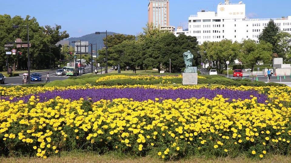 IPG Hiroshima, Japan