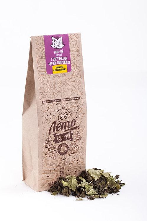 Иван-чай листовой с листочками черной смородины
