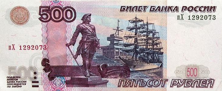 Бонус 500 рублей Петербургская ветеринарная клиника