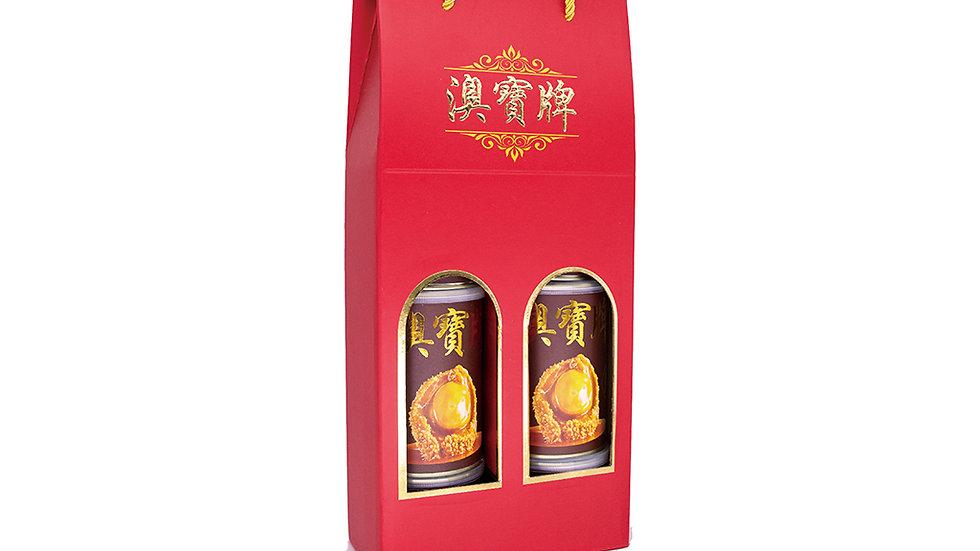 澳寶牌 - 鮑魚罐頭禮盒裝