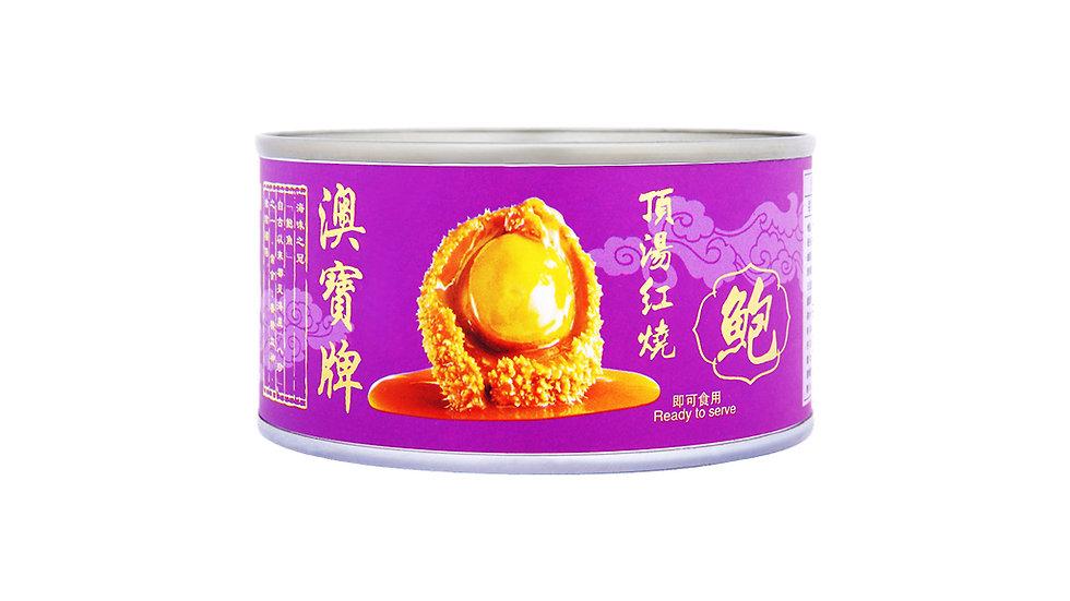 澳寶牌 - 紅燒鮑魚小罐頭