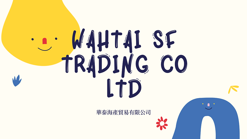 WAHTAI SF TRADING CO LTD.png
