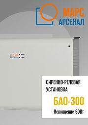 bao_60F.jpg