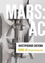 mars_as_side-a.jpg