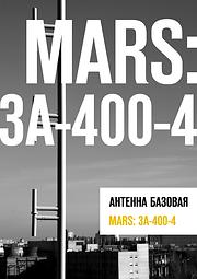 mars_3a-400-4_v3-1.png