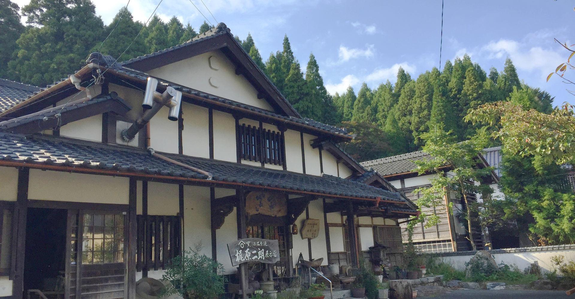 Koishiwara - Yamamaru Kiln