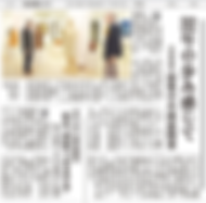 2019-11-21 井波美術館閉館展.png