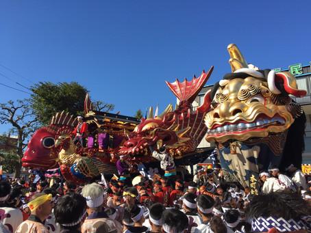 Fall is Kyushu-bound!  KARATSU KUNCHI