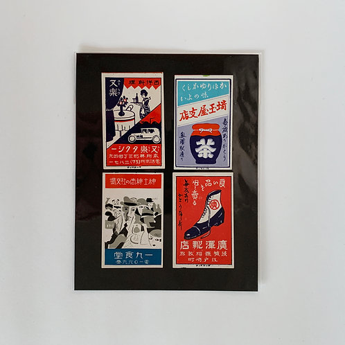 Japan Pre-war (Pre-1945) Matchbox Label