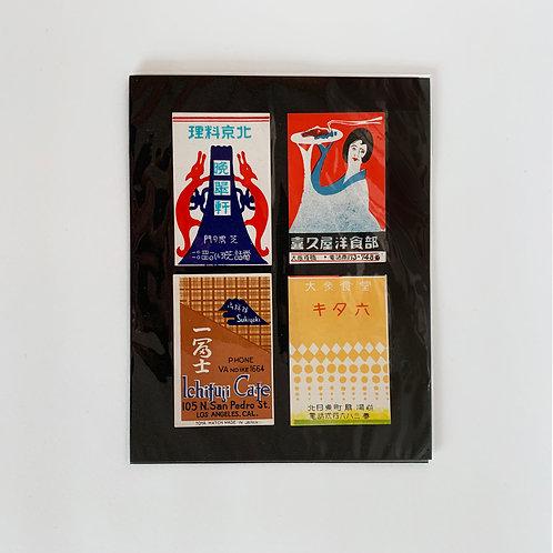Japan Pre-war (Pre-1945) Matchbox Label