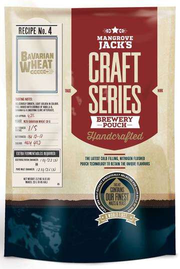 Bavarian Wheat Pouch [Craft Series]