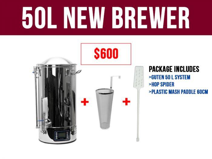 Guten Nano Brewery 50L [3 Year Warranty]