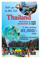 Thailand advt.jpg