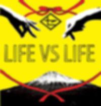 life_vs_life.jpg