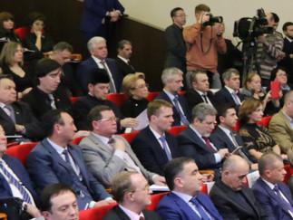 Первое заседание Общественного совета при ФАДН России, 18 апреля