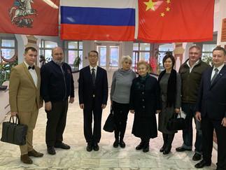 Кафедра ЮНЕСКО стала организатором Всероссийского конкурса китайского языка «Золотой Дракон»