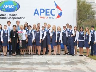 Подготовка и проведение  саммита АТЭС-2012, 2-9 сентября 2012 г., о. Русский