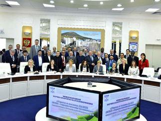 Международная научно-практическая конференция «Угрозы и вызовы ДАИШ (ИГИЛ – террористическая организ